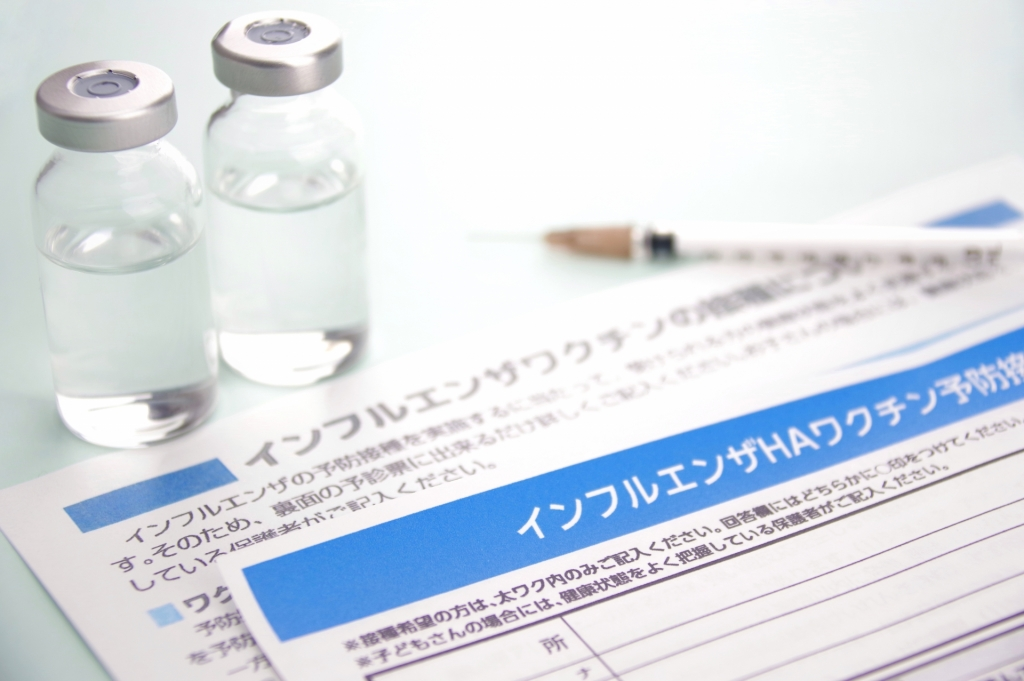 ワクチンの種類